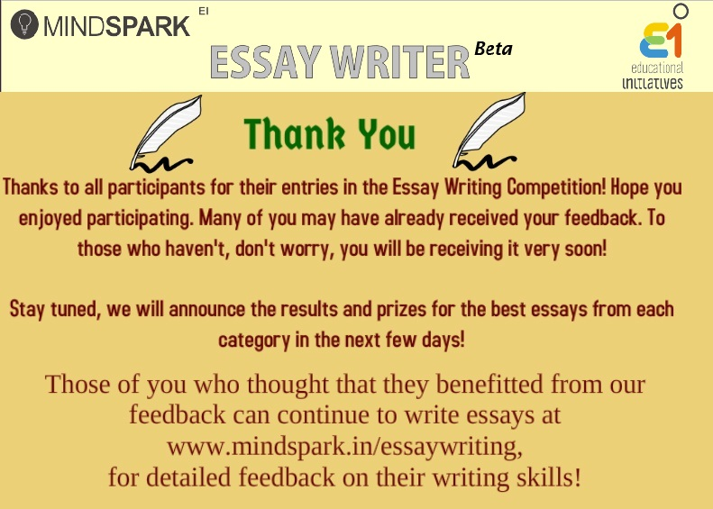 thanks for participating in the essay writing competition the  essaywriter competition thanks